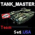 [SETI.USA]Tank_Master